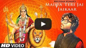 maiya-teri-jai-jaikaar-video-song-lyrics-feat-arijit-singh