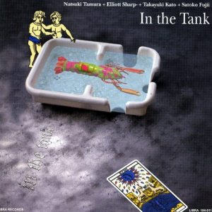 tankcover