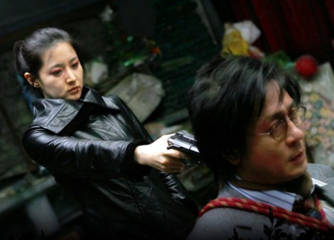 8-LADY-VENGEANCE-8551-1422950087.jpg