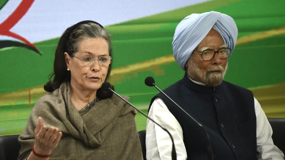 Congress' new internal panels include old guard - india news - Hindustan  Times