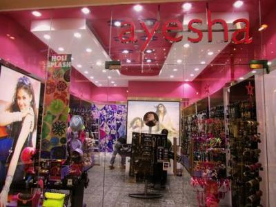 Inside the Ayesha Accessories Store at Quest Mall, Kolkata ...