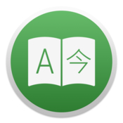 Translatium versatile translation app icon