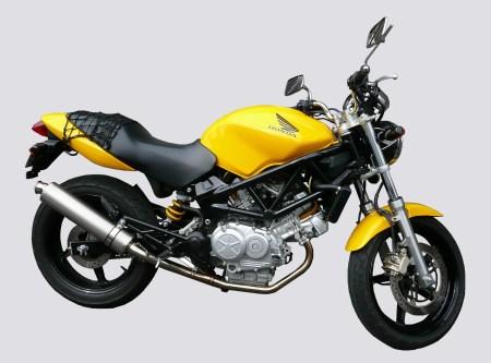 Yamaha Rilis 250cc