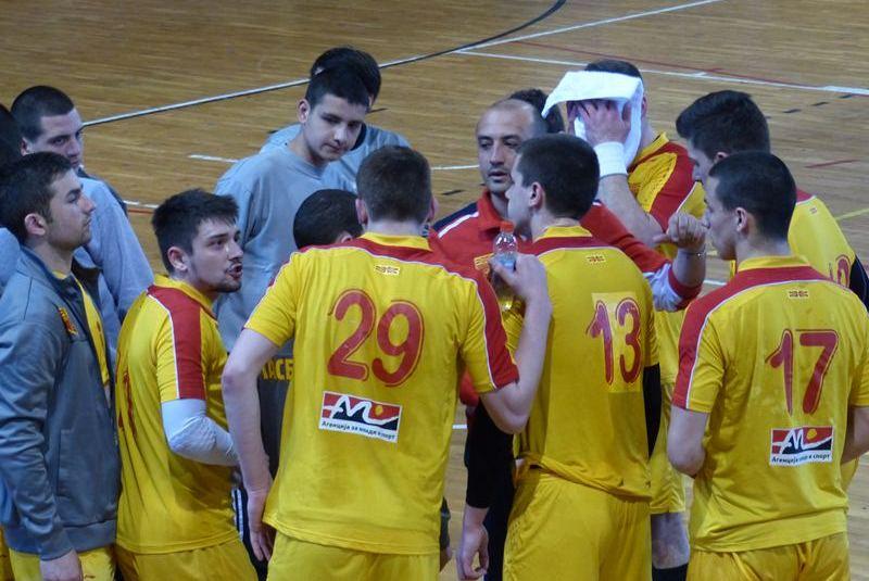 makedonija mladi Bugojno
