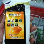 iphone5icecream03