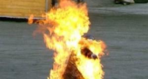 إضرام النار في الجسد/ أرشيف
