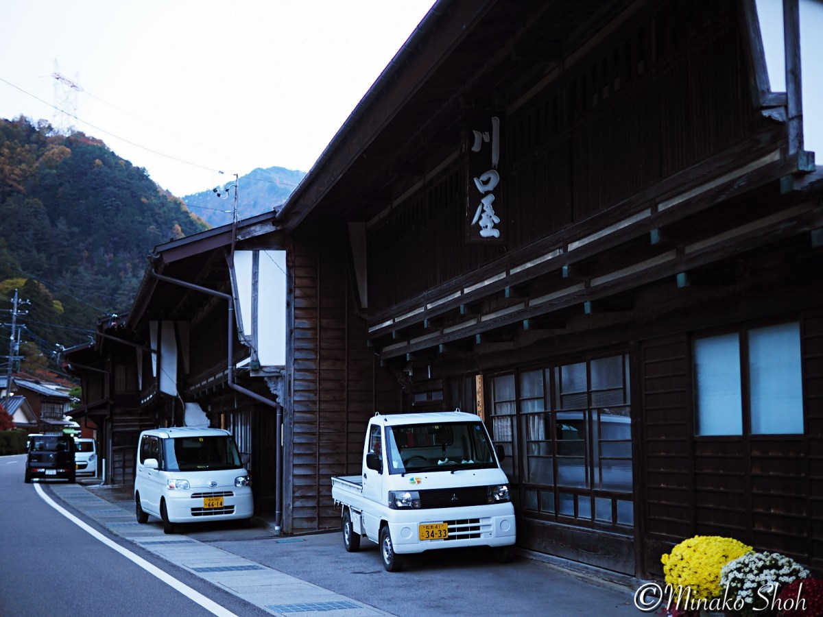 そば切り発祥の地、本山宿 / Motoyama-juku, known throughout the country for its soba noodles.