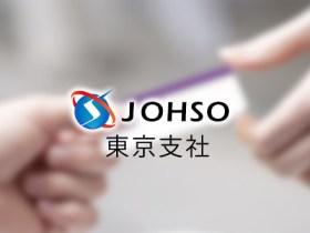 22-650-330-tokyo