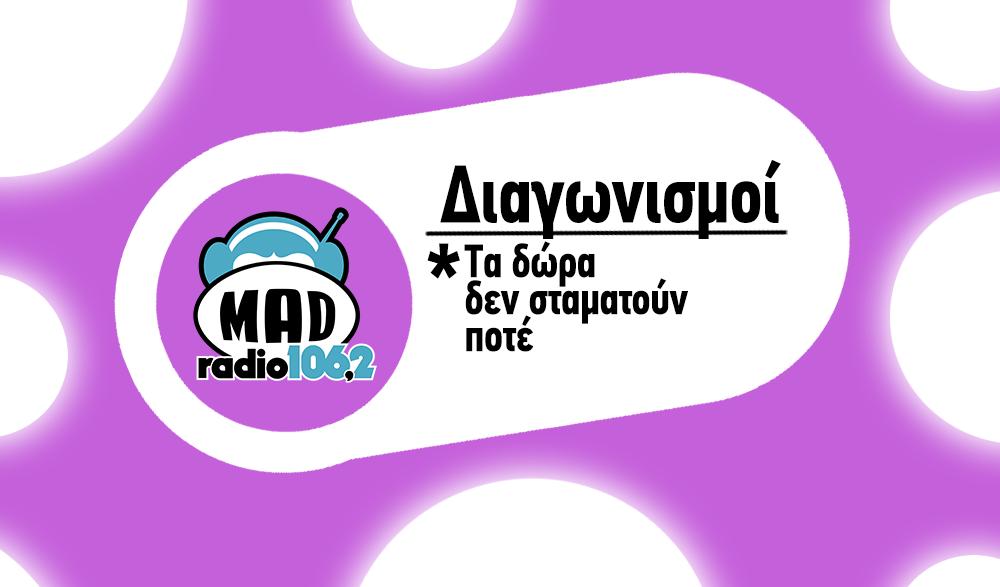 Radio Diagonismi lower case letters