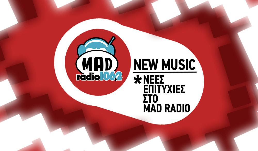 Radio NEW MUSIC RECT