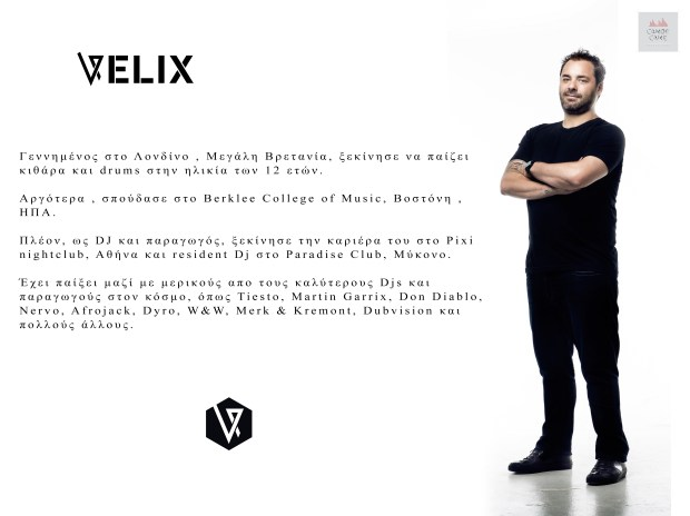 Velix_Bio_Greek