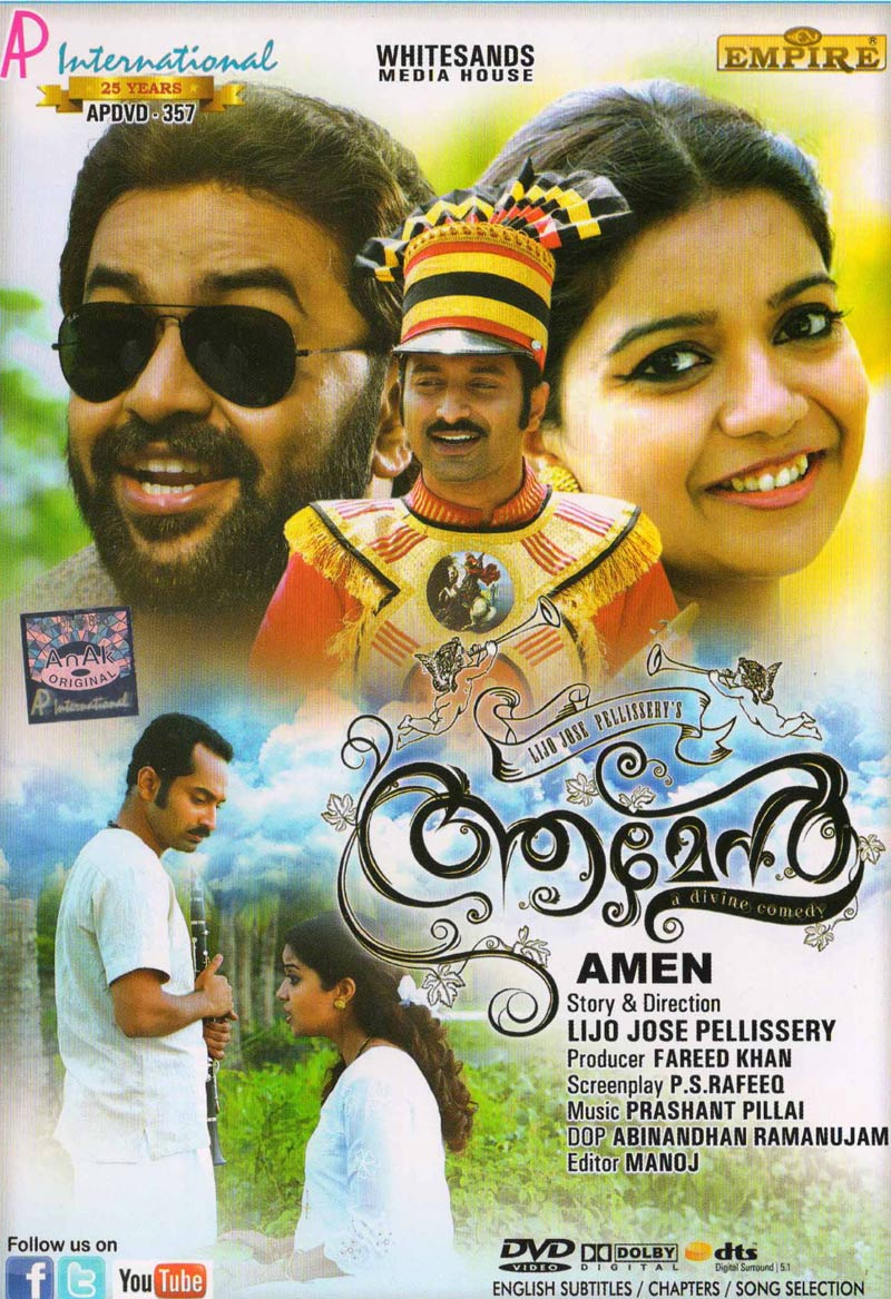 Malayalam Online Movies The Best Of Malayalam Cinema In 2013 A Perspective Mad About Moviez