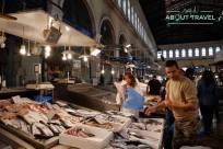 Mercado del Pescado de Atenas
