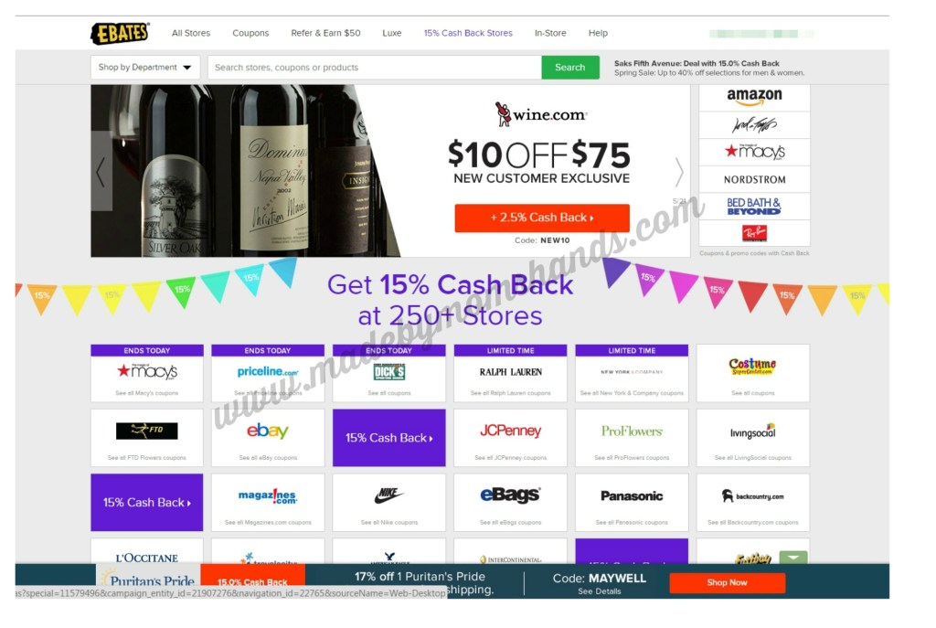 ebates preview