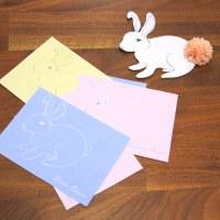 DIY de Pâques : les cartes à customiser ou le Lapin de Pâques chez vous