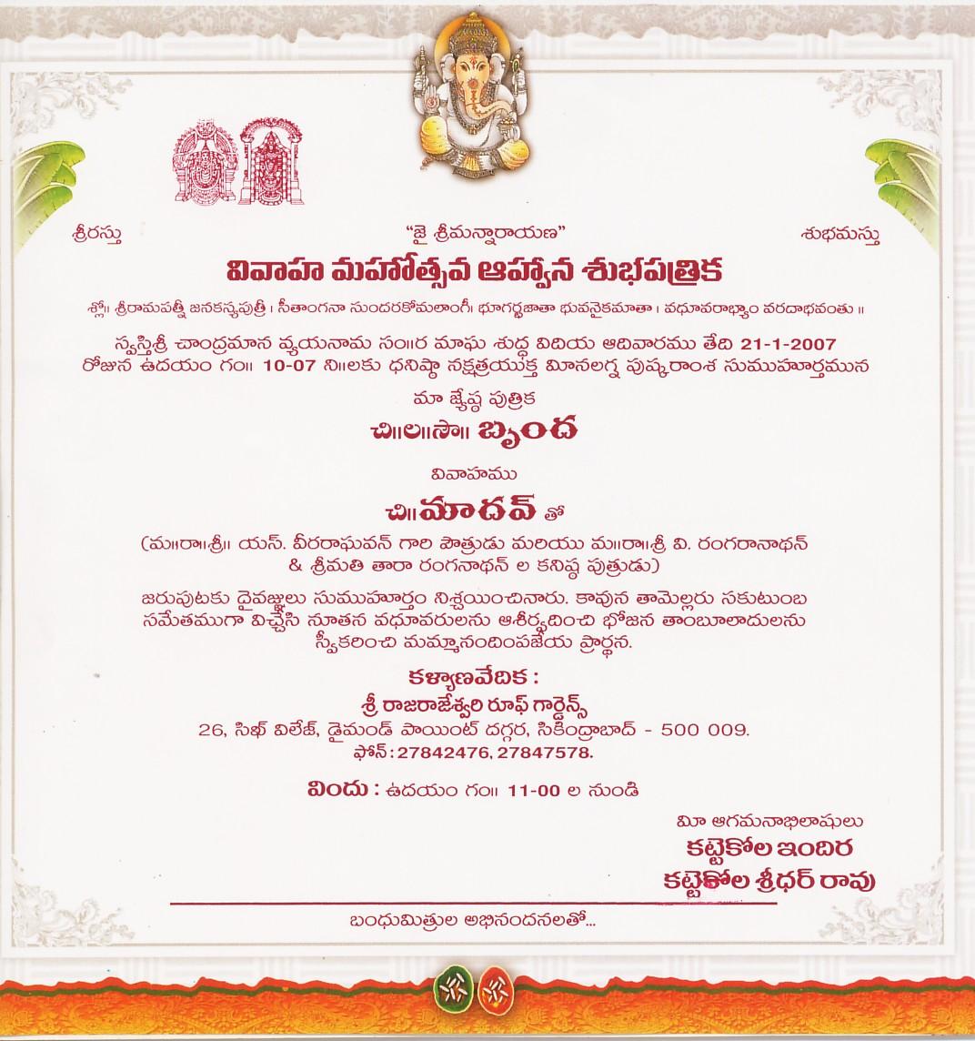 wedding invitation email quotes  sample resume, Wedding invitations