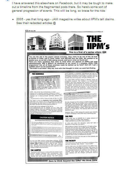 Mahesh Murthy on IIPM