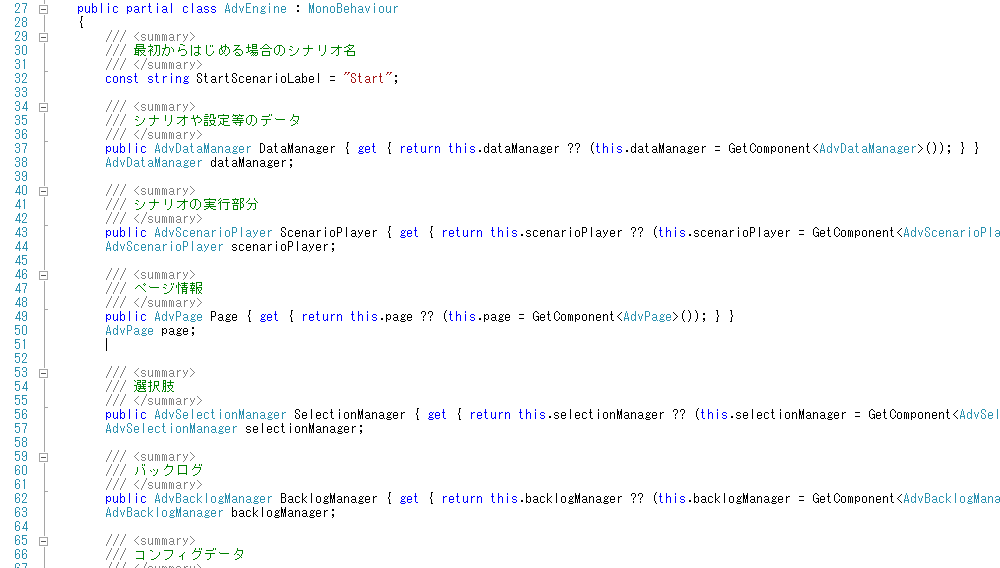 C#のソースコードつき