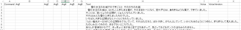ss_11