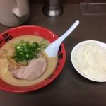 【錦糸町】天下一品 錦糸町店 (てんかいっぴん)で、サービス定食を食べてきた【ラーメン】