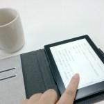 【初回30日間無料体験】Kindle Unlimited(キンドルアンリミテッド)に加入してみた。【月額¥980円で好きなだけ読める】