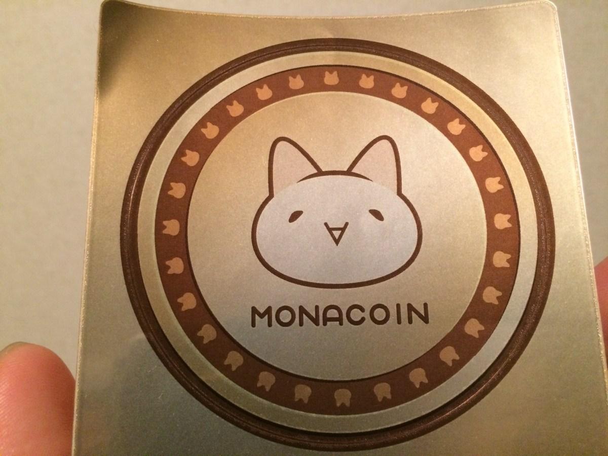 【仮想通貨】モナコインで購入可能なモナコーヒーとモナ普及米。モナコインの普及を願って。