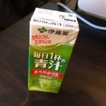 伊藤園 毎日1杯の青汁 まろやか豆乳ミックス パック200mlが、まるで抹茶ラテの様な味わいで美味しかった。