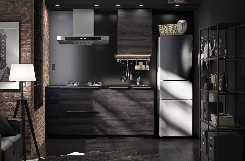 Mini Kühlschrank Für Ikea Regal : Kühlschrank für ikea küche einbaukühlschrank für ikea küche