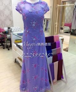 芋頭紫,蕾絲花,長擺禮服,媽媽裝