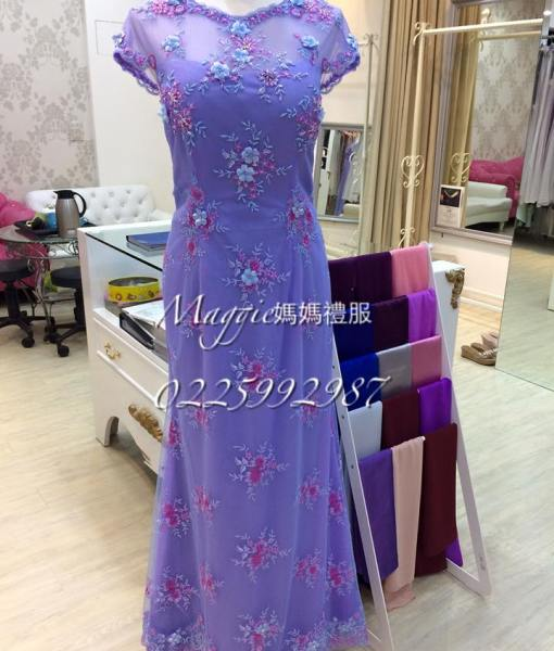 [媽媽裝] 芋頭紫蕾絲花長擺禮服 MHD-3