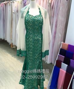台北媽媽禮服,翠綠色,蕾絲,魚尾,媽媽裝,晚禮服