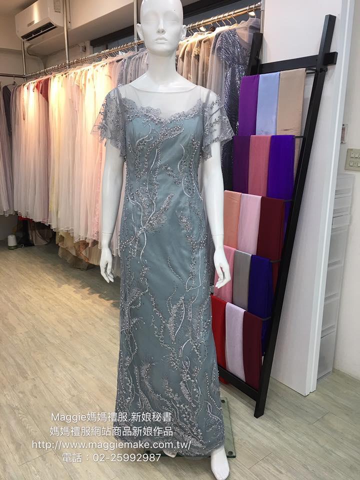 台北媽媽禮服,灰藍色,水鑽珍珠,蕾絲,氣質高雅,晚禮服