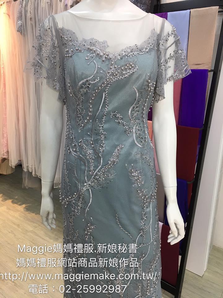 [台北媽媽禮服]MB-31灰藍色蕾絲水袖水鑽珍珠蕾絲氣質高雅晚禮服 (2)