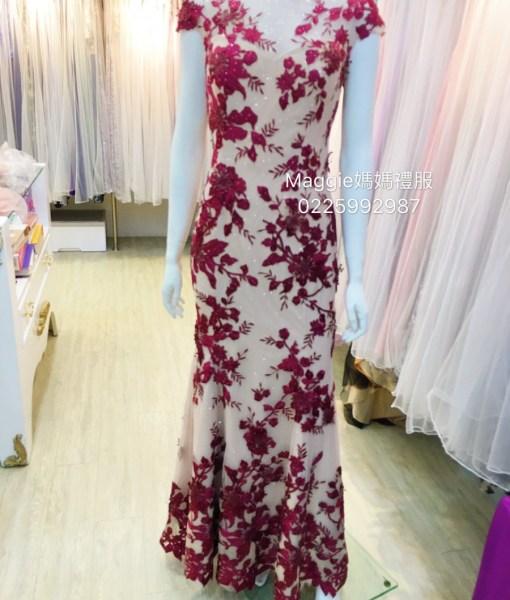 棗紅色蕾絲晚禮服