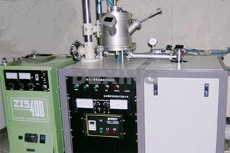 Vacuum Arc Remelting Furnaceexperimental Equipments