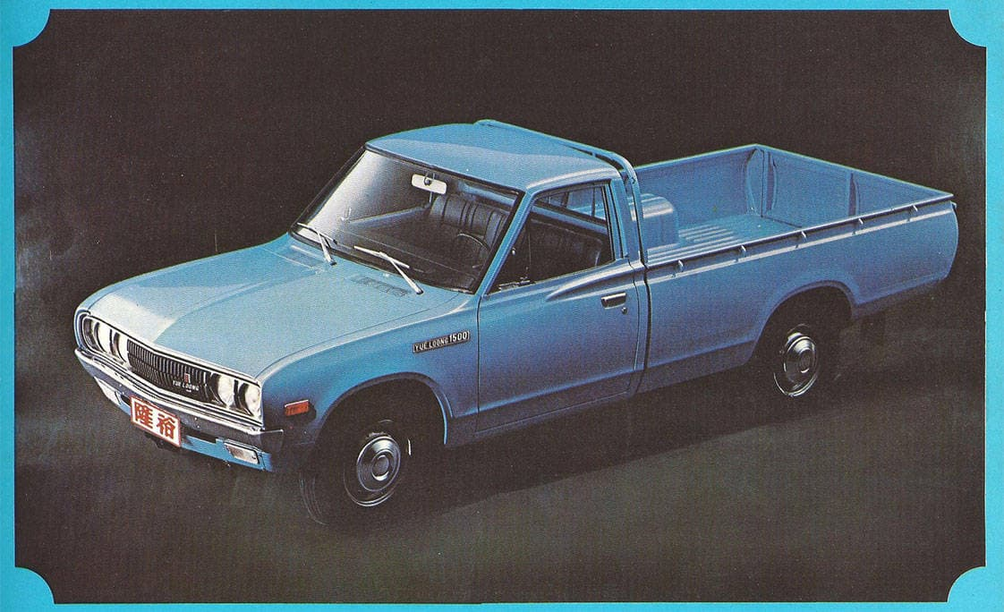 Remembering The 8039s Pickup Trucks