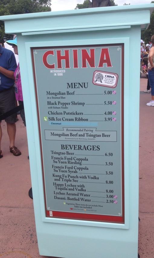 China menu at the Epcot International Food and Wine Festival