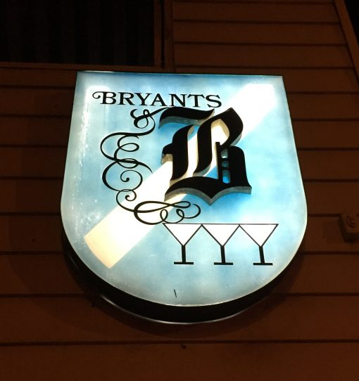 Bryant's Cocktail Lounge. The oldest cocktial lounge in Milwaukee. Over 400 cocktails and no menu!