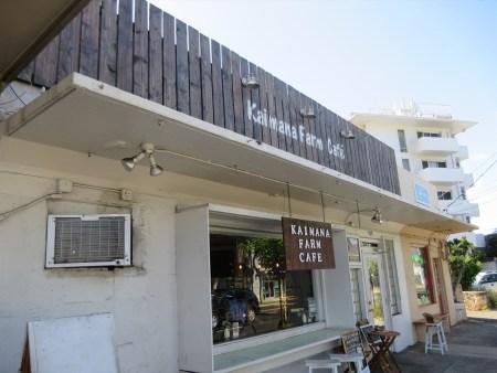 Kaimana Farm Cafe