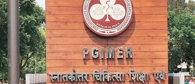 PGIMER Vacancies for Lab Attendant
