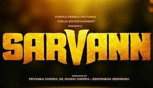 Movie Review 'Sarvann' by Priyanka Chopra