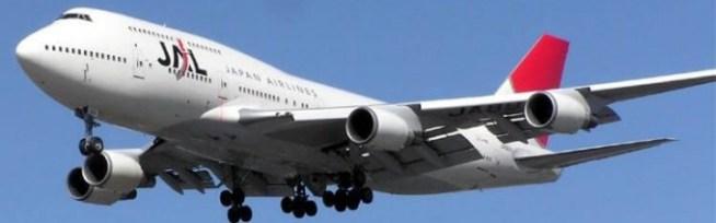 Jal.747.newcolours.arp_.750pix