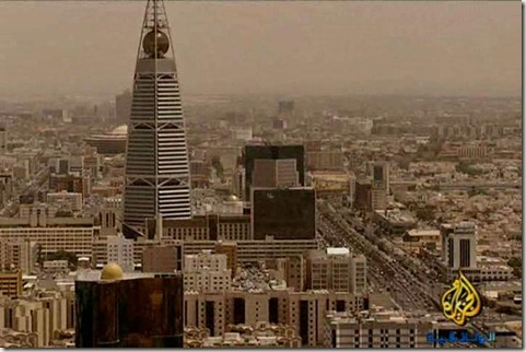 برج الفيصل أو الفيصلية