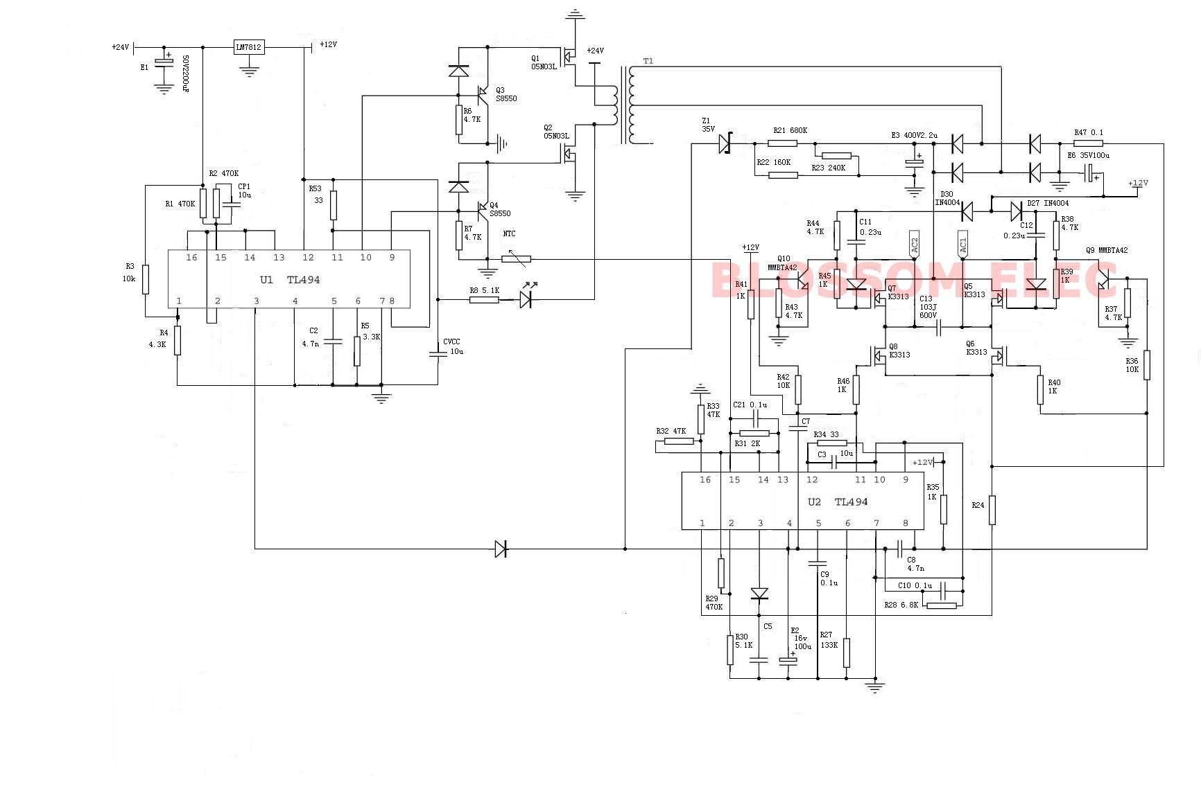 arduino wiring h