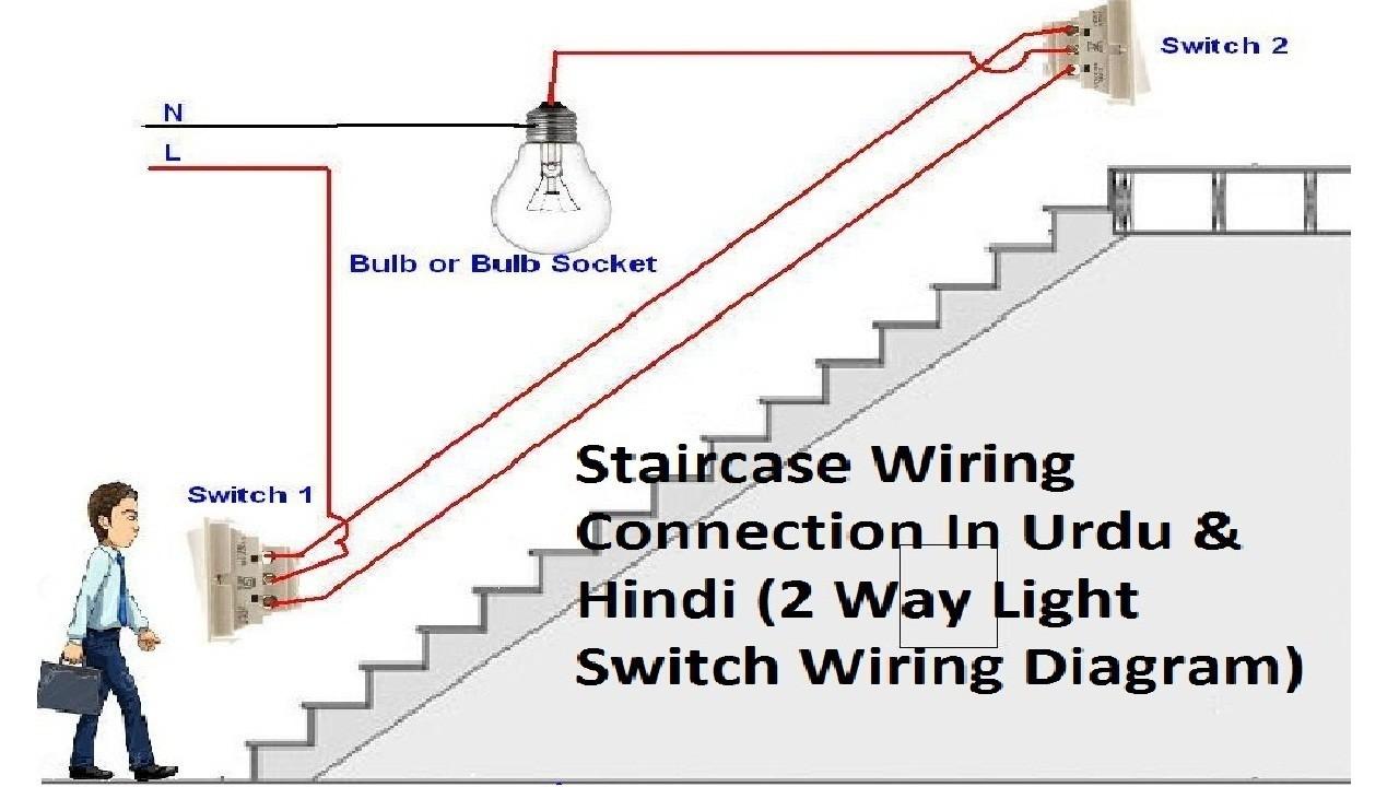 two way lighting circuit wiring diagram wiringdouble light switch