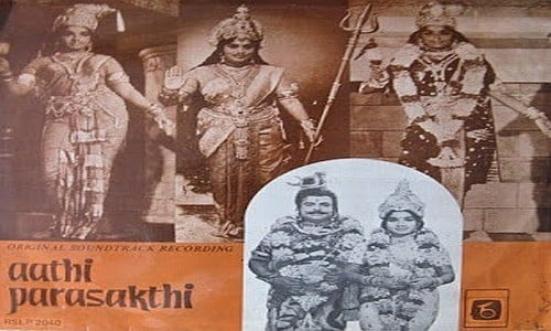 Aathi-Parasakthi-1971-Tamil-Movie