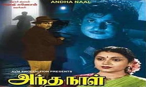 Andha-Naal-1954-Tamil-Movie