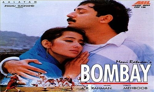 Bombay-1995-Tamil-Movie-Download
