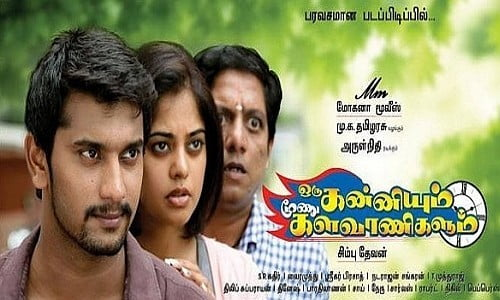 Oru-Kanniyum-Moonu-Kalavaanikalum-2014-Tamil-Movie