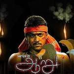 Aaru-2005-Tamil-Movie-Download